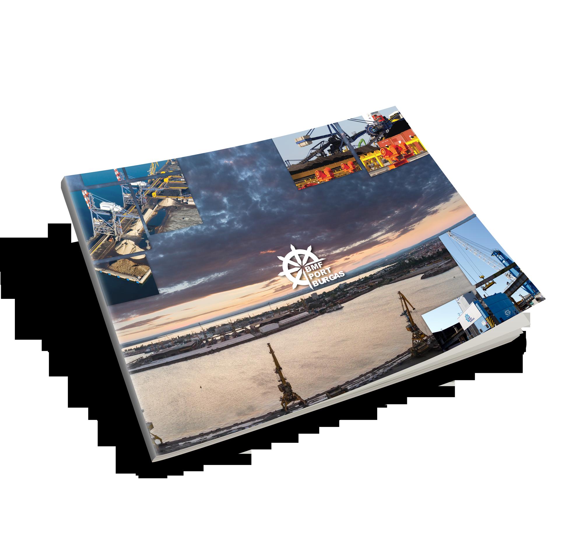 presentation_brochure
