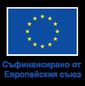 BG V Съфинансирано от Европейския съюз_POS